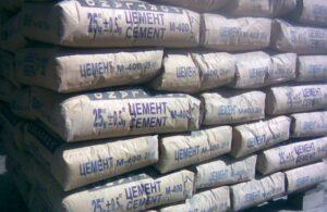 Цемент из интернет-магазина КУБ