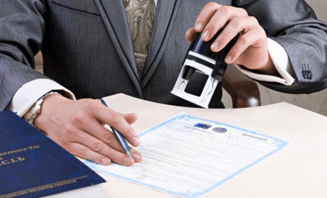 Регистрация ТОВ под ключ