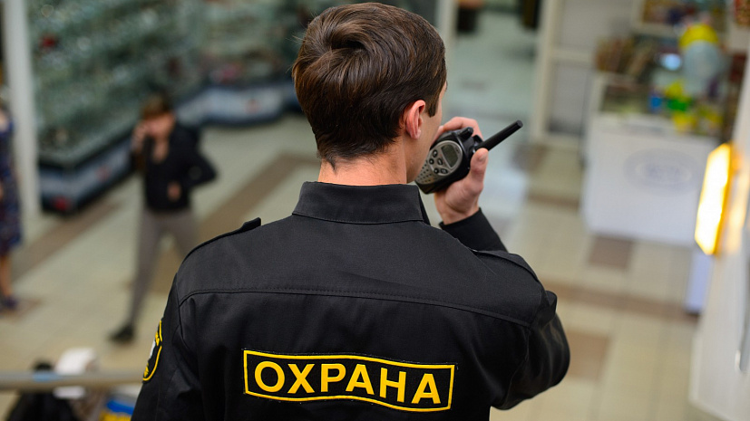 Охрана объектов сотрудниками ЧОП